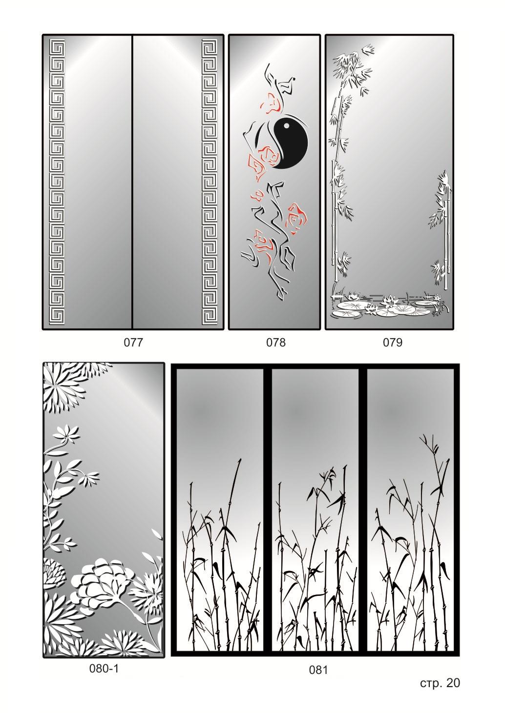 Рисунки на стекле для стенки.